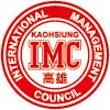 IMC高雄社 Logo